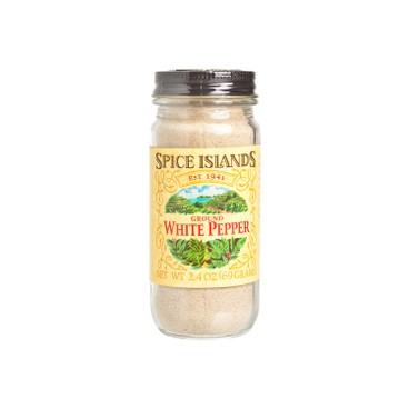SPICE ISLANDS - 白胡椒粉 - 68G