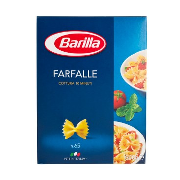 BARILLA - Farfalle 65 - 500G