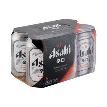 ASAHI - JAPANESE BEER CAN - 350MLX6