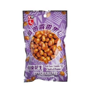 WAH YUEN - Cladded Peanut - 94G