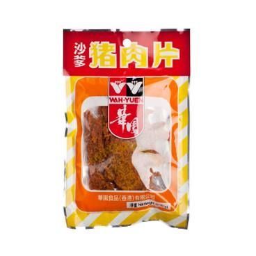 WAH YUEN - Satay Sliced Pork - 50G