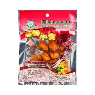 冠華 - 齋雞粒 - 40G