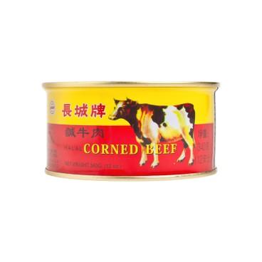 長城牌 - 鹹牛肉 - 340G