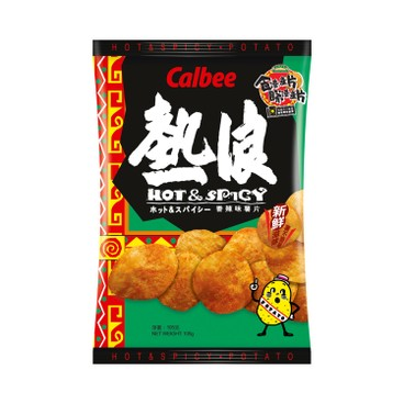 CALBEE - POTATO CHIPS-HOT & SPICY FLAVOUR - 105G