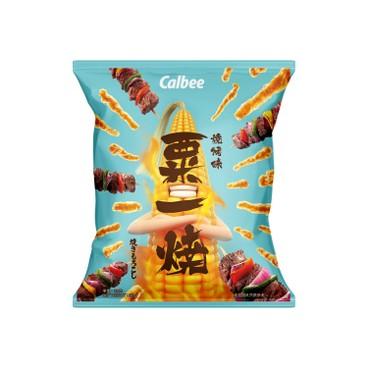 CALBEE - Grill A Corn barbecue Flavoured - 32G