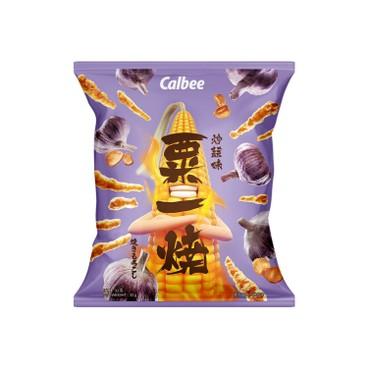 CALBEE - Grill A Corn garlic Toast Flavoured - 32G