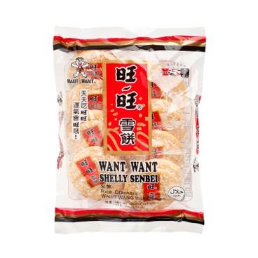旺旺 - 雪餅 - 72G