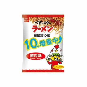 童星 - 點心麵-雞肉 - 45G