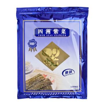 FOUR SEAS - Seaweed original Flavour - 100'S