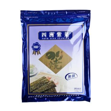 FOUR SEAS - Seaweed original Flavour - 50'S