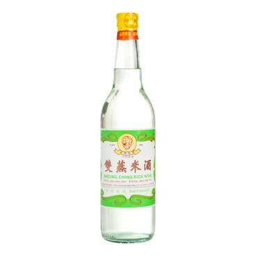悅和醬園 - 雙蒸米酒 - 630ML