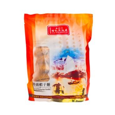 YAU KEE - Special Shrimp Roe Noodle thin - 50GX12