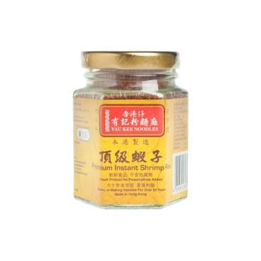 香港仔有記 - 頂級蝦子 - 65G