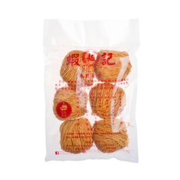 HAR KEE - Shrimp Roe Noodle - 6'S