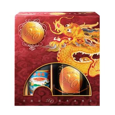 LEE KUM KEE - Gift Box xo Sauce premium Oyster Sauce - 220G+255G
