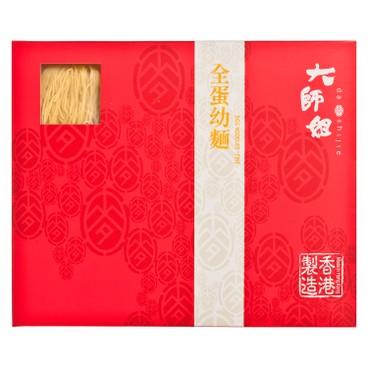大師姐 - 全蛋麵(幼) - 48GX6