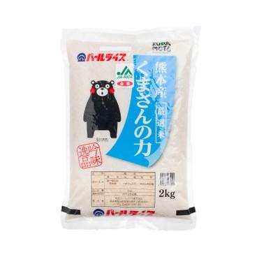 JA - 日本熊本熊之力米 - 2KG