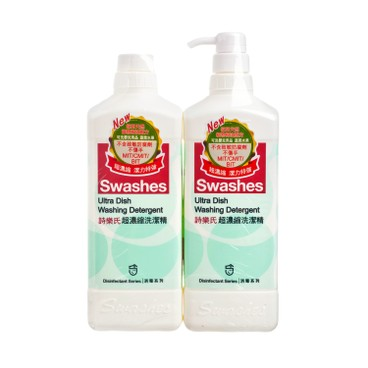 SWASHES - Natural Disinfectant Washing Detergent - 1LX2