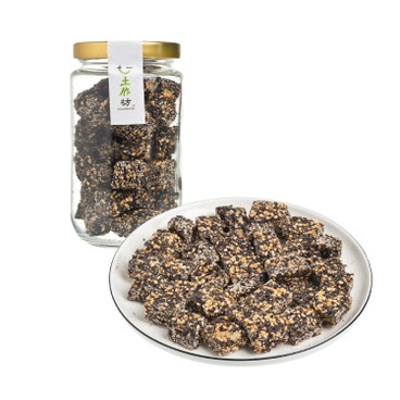 GROUND WORKS - Organic Sesame Brittle - 145G