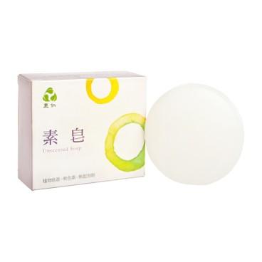 里仁 - (無香潔淨)素皂 - 100G