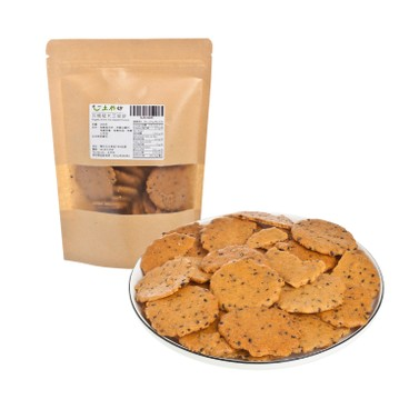 GROUND WORKS - Organic Brown Rice Sesame Biscuits - 100G