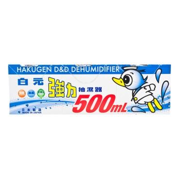HAKUGEN - DEHUMIDIFIER - 500MLX3