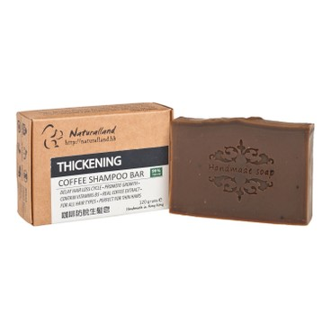 NATURALLAND - Thickening coffee Hand Made Shampoo Bar - 110G