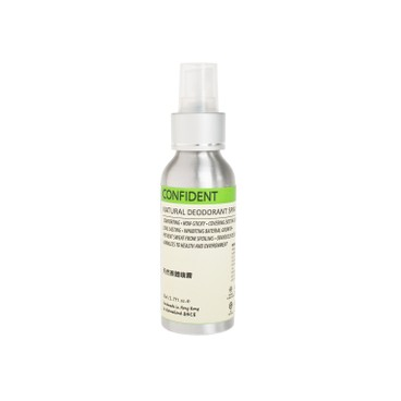 NATURALLAND - Confident natural Deodorant Spray - 100ML