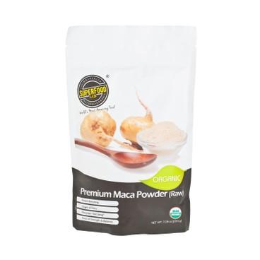 SUPERFOOD LAB - Organic Premium Maca Powder - 200G