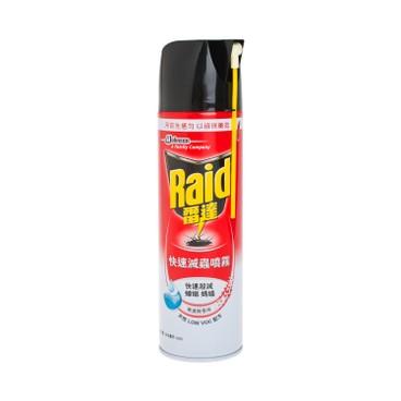 RAID - Fast Kill Roach Ant Killer Odorless - 500ML