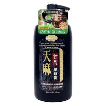 O'NAOMI - Chinese Herbal Shampoo - 800ML