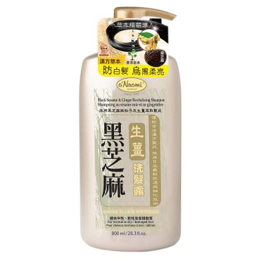 O'NAOMI - Black Sesame Ginger Rejuvenating Shampoo - 800ML
