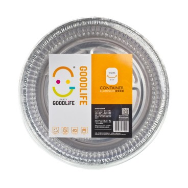 GOODLIFE - Round Foil Container W clear Plastic Lid - 2'S
