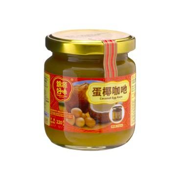 HOMEI - Coconut Egg Kaya - 220G