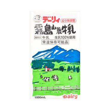 霧島 - 山麓牛乳 - 1L