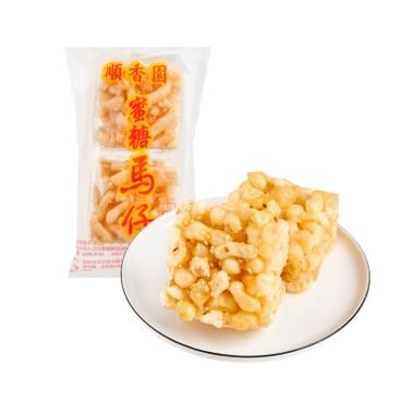 SHUN HEUNG YUAN - Honey Saqima - 2'S