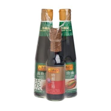 李錦記 - 蒸魚豉油+特鮮生抽 - 410MLX2+250ML
