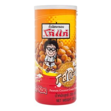 KOH KAE - Peanut coconut - 255G