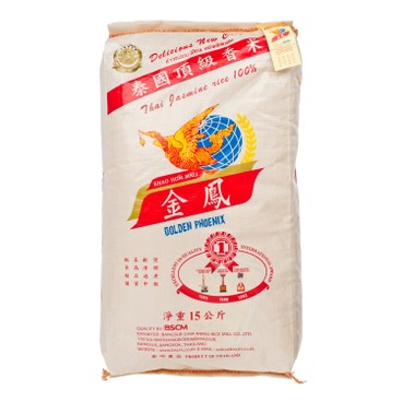 GOLDEN PHOENIX - Thai Hom Mali Fragrant Rice Kfy - 15KG