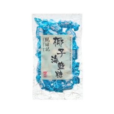 甄沾記 - 椰子海鹽糖 - 100G
