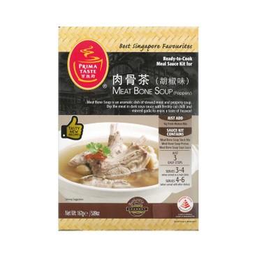 百勝廚 - 即煮醬和預調料-肉骨茶 - 155G