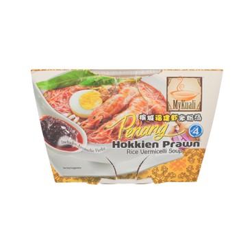MYKUALI - Penang Spicy Prawn Rice Vermicelli Soup - 90G