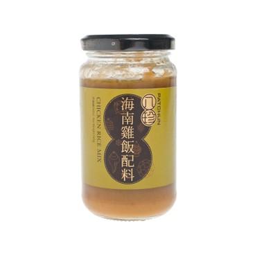 PAT CHUN - Chicken Rice Mix - 240G
