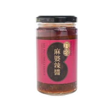 PAT CHUN - Ma Po Chilli Sauce - 240G