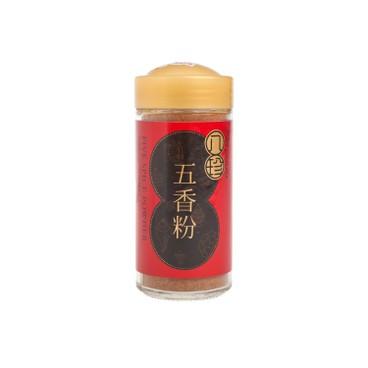 PAT CHUN - Five Spice Powder - 40G