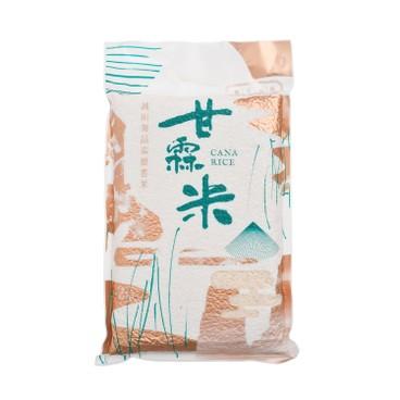 CANA RICE - Royal Premium Grade Vietnam Premium Jasmine Rice - 2KG