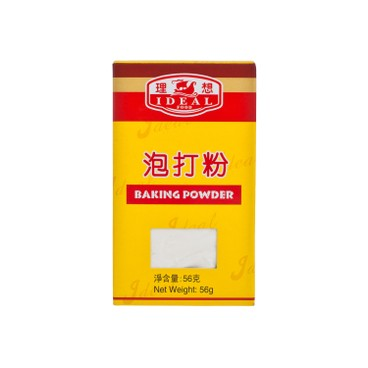 IDEAL - Baking Powder - 56G