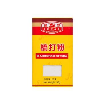 IDEAL - Bi carbonate Of Soda - 56G
