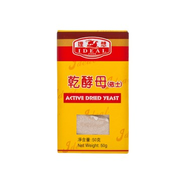 IDEAL - Active Dried Yeast - 50G