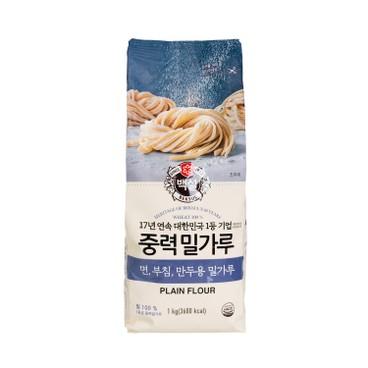 BEKSUL - Wheat Flour noodle Dumpling Flour - 1KG